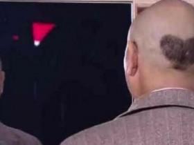 原来李诚儒不是光头 头发藏在后边而且还是心型