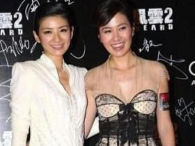 叶璇否认与黄奕不和 表示两人其实是相识很久的好朋友