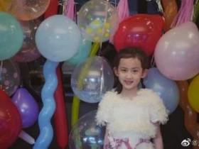 孙莉黄磊为女儿庆生 多妹今年七岁了