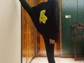 董璇一字马回应争议 九娘的腿就是腿穿了棉裤像假腿