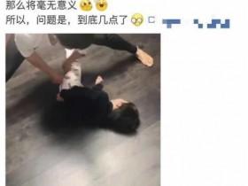 吴京地板上转孩子 谢楠:生孩子就是用来玩的