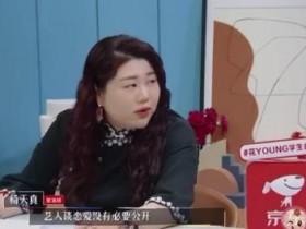 杨天真谈艺人谈恋爱 可以谈但没必要公开