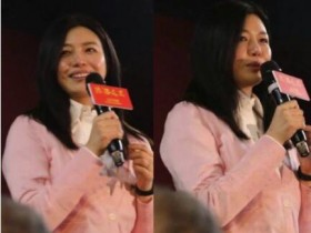 """陈妍希回应怀孕""""角度真的很重要!角度!"""""""