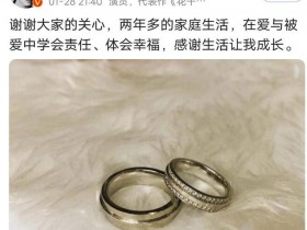 马可宣布结婚 已经结婚两年多了