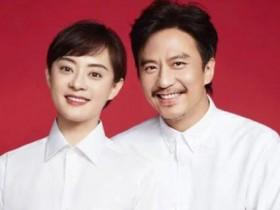 孙俪庆祝与邓超领证11周年 正逢邓超42岁的生日