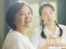 贾玲成中国影史票房最高女导演