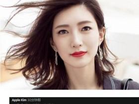 江疏影用诗句回应韩国网友