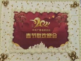 央视春晚直播受众达11.4亿人