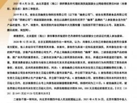 赵丽颖维权案胜诉 获赔经济损失500000元