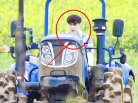 张艺兴拿到拖拉机驾照
