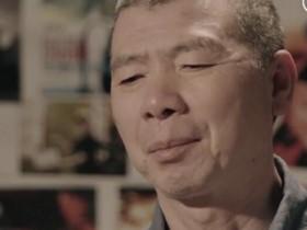 冯小刚对赌失败赔偿华谊2.3亿