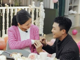 杜淳向王灿求婚