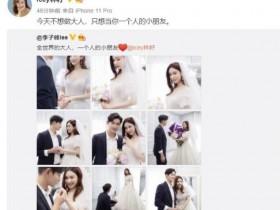 玄彬孙艺珍明年将结婚