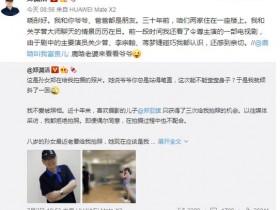 郑渊洁回复自称鹿晗老婆的网友:晓彤好