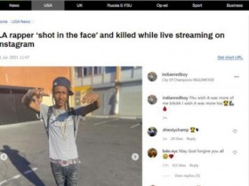 美国说唱歌手直播中突遭枪击
