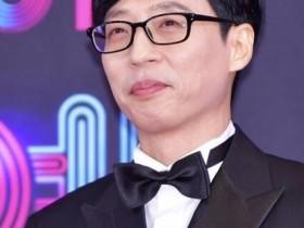 刘在石新冠检测为阴性