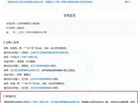 张若昀撤回对父起诉