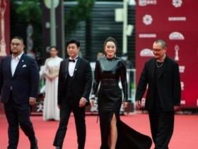 北京电影节开幕红毯