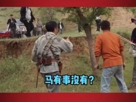 吴京拍戏意外坠马