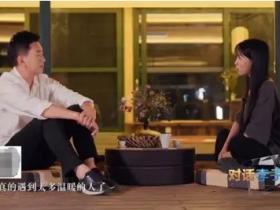 李子柒谈原生家庭