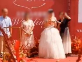 新娘独自举行婚礼