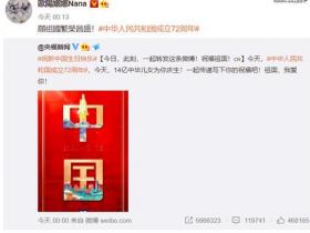 国台办:欢迎台湾演艺者来大陆发展