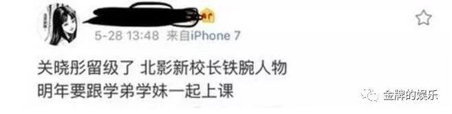 关晓彤北影食堂吃饭