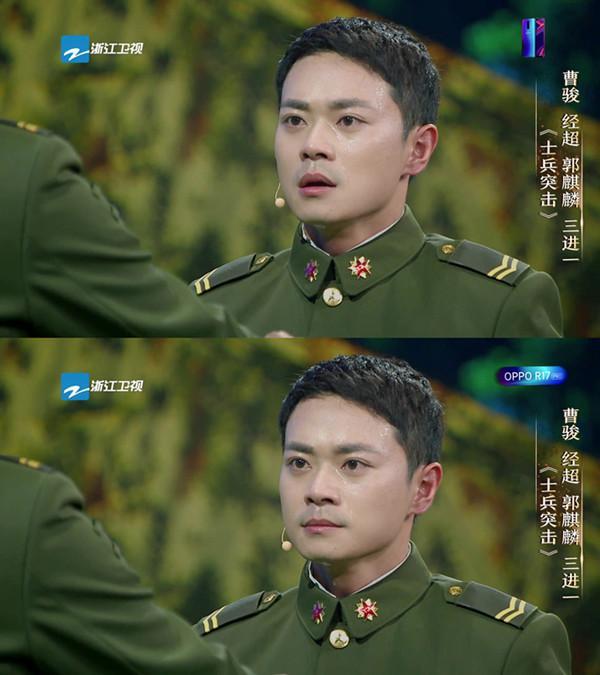 [演员曹骏从童年荧屏回忆中归来一个崭新的演员