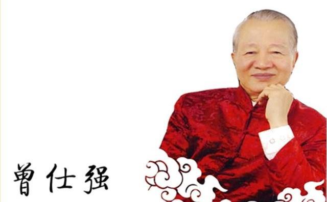 [曾仕强去世,致敬国学大师,致敬堂堂正正的中国智慧大师!