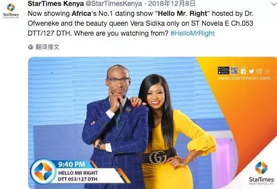中国式电视新相亲时代在非洲火了,画风成了这样