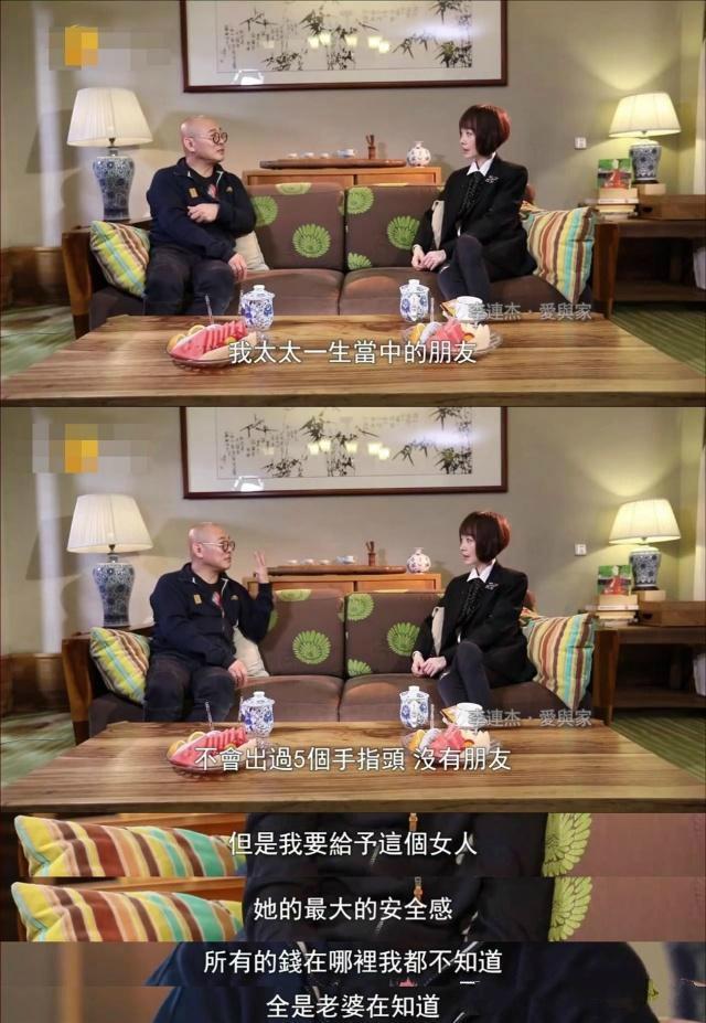 李连杰谈妻子利智,掌管资金却不买奢侈品,只关心女儿和丈夫李连杰身高