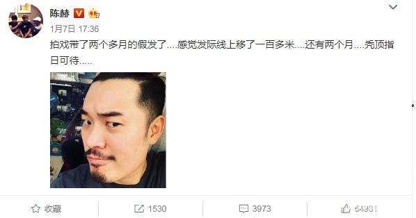 陈赫张子萱发文吐槽秃顶指日可待,网友全民脱发危机将要到来