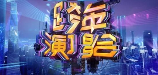 跨年收视大战即将开启,最经典的是刘德华2013年压轴跨年,粉丝都很好奇刘德华身高