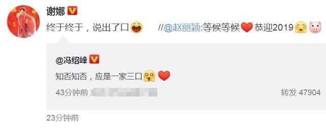 """赵丽颖宣布怀孕喜讯,谢娜8字""""调侃"""",网友:宝宝一定超好看!"""
