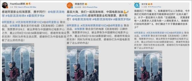 今年春节档,《流浪地球》阐释了一个硬道理:口碑致胜,内容为王