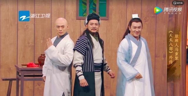 22年后萧峰虚竹段誉再同框引泪奔,三兄弟节目上豪饮再续兄弟情缘