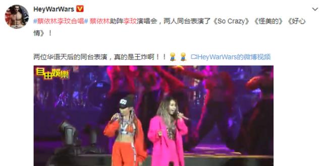 蔡依林李玟合唱,两代天后同场嗨歌热舞,网友王炸神仙组合