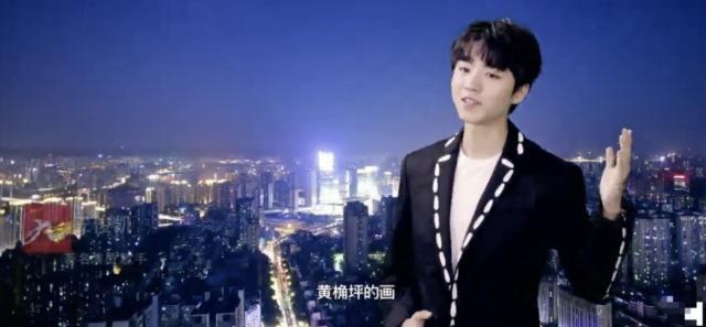 [19岁王俊凯为家乡录宣传片,出场费与他的身价很不符