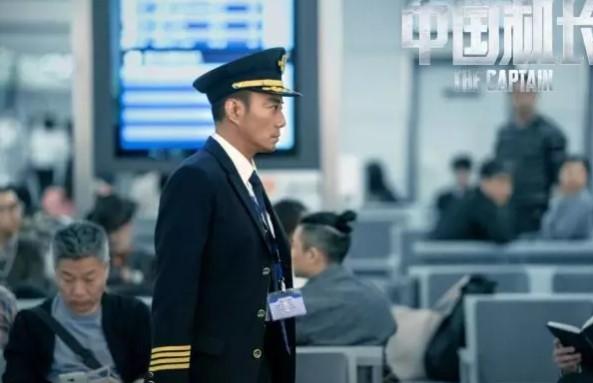 中国机长票房20亿 逆袭成为票房日冠军后票房一路走高