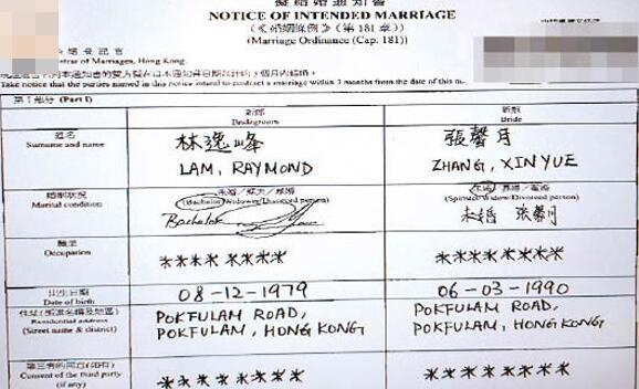 林峯张馨月结婚 拍拖一年多闪婚