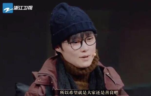 李宇春谈网络暴力 希望大家人之初性本善始终如一