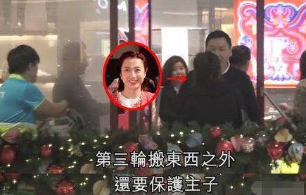 [刘銮雄太太消费 保镖成搬运工