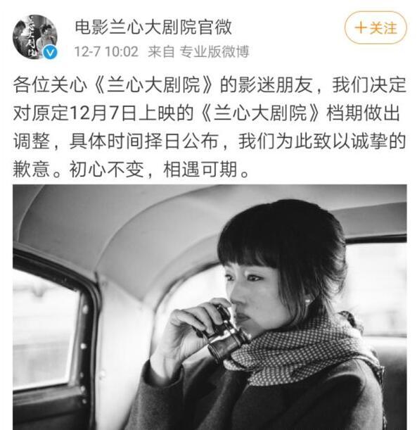 网曝华少将辞职 疑似和高以翔有关不想有命赚钱没命花