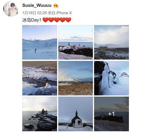 李亚鹏女友冰岛度假 并配文:Blue Lagoon