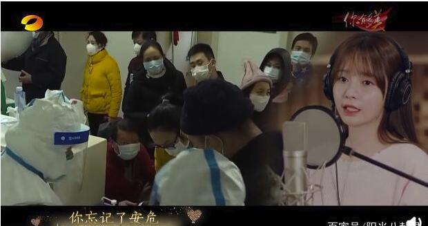 湖南卫视主持人为武汉集体献唱 有钱出钱有力出力