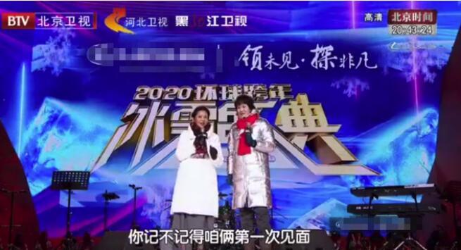 倪萍郎平同框 一个是传奇主持一个是传奇运动员