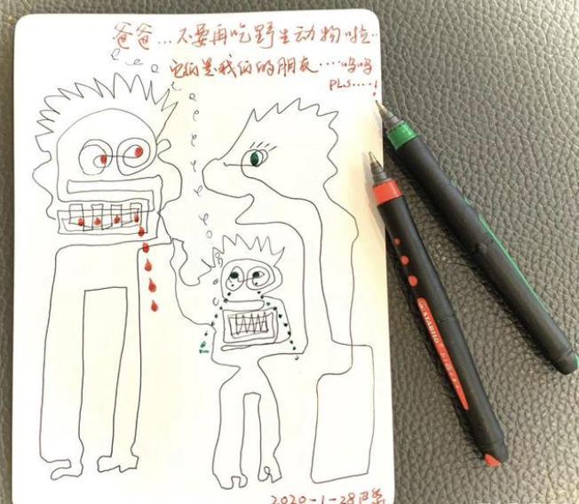 巩俐为新冠病毒作画 呼吁网友拒绝野味