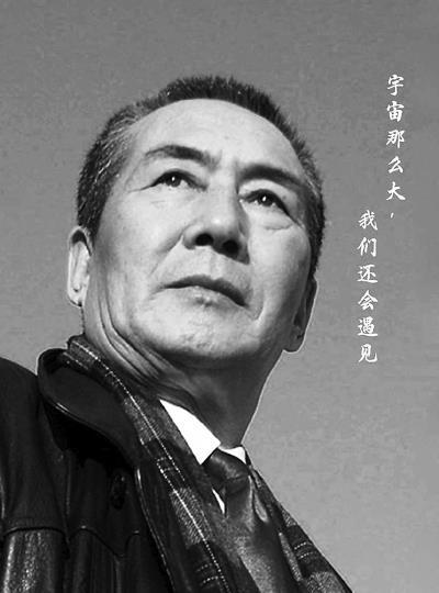 艺术家杜雨露去世 饰演喜来乐对头王太医