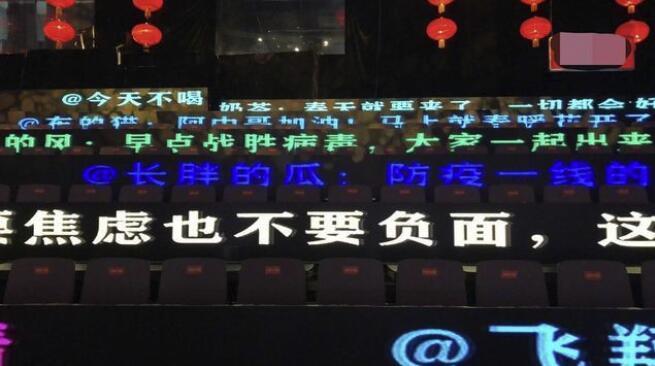 湖南卫视元宵晚会 取消观众设置弹幕式观众席