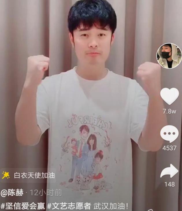 张子萱生二胎 陈赫短视频漏玄机